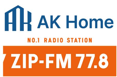 🕛 ZIP-FMにて弊社CM・TIME SIGNALをON AIR!